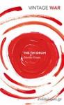 (P/B) THE TIN DRUM