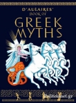 (P/B) D'AULAIRES BOOK OF GREEK MYTHS