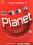 PLANET 1 - FIT IN DEUTSCH