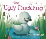 (P/B) THE UGLY DUCKLING