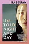 (H/B) UNTOLD NIGHT AND DAY