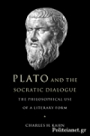 (P/B) PLATO AND THE SOCRATIC DIALOGUES