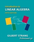 (H/B) INTRODUCTION TO LINEAR ALGEBRA