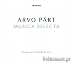 (2CD) MUSICA SELECTA