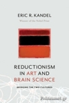 (P/B) REDUCTIONISM IN ART AND BRAIN SCIENCE