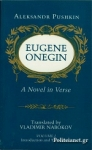 (P/B) EUGENE ONEGIN (VOLUME 1)