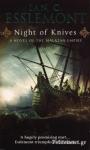 (P/B) NIGHT OF KNIVES