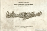 ΑΠΟΣΤΟΛΗ ΣΤΗΝ ΚΡΗΤΗ 1866-67