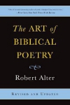 (P/B) THE ART OF BIBLICAL POETRY