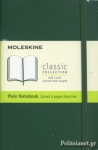 PLAIN NOTEBOOK P MYRTLE GREEN HARD COVER