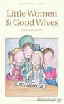 (P/B) LITTLE WOMEN AND GOOD WIVES