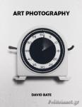 (H/B) ART PHOTOGRAPHY