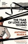 (P/B) THE TSAR OF LOVE AND TECHNO
