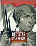 (P/B) RED STAR OVER RUSSIA