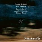 (CD) BLUE MAQAMS
