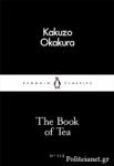 (P/B) THE BOOK OF TEA