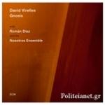 (CD) GNOSIS