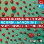 (CD) PROKOFIEV SYMPHONY No.5