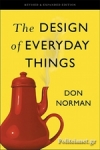 (P/B) THE DESIGN OF EVERYDAY THINGS