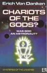 (P/B) CHARIOTS OF THE GODS?