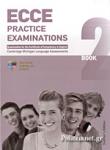 MICHIGAN ECCE 2 (+4CD) PRACTICE EXAMINATIONS TEACHER'S BOOK