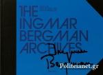 THE INGMAR BERGMAN ARCHIVES (H/B)