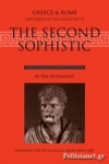 (P/B) THE SECOND SOPHISTIC