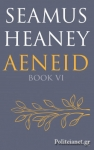 (P/B) AENEID BOOK VI
