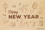 ΞΥΛΙΝΗ ΕΥΧΕΤΗΡΙΑ ΚΑΡΤΑ - HAPPY NEW YEAR