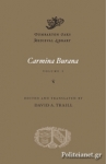 (H/B) CARMINA BURANA (VOLUME I)