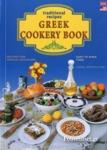 GREEK COOKERY BOOK