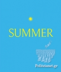 (H/B) SUMMER