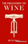 (H/B) THE PHILOSOPHY OF WINE