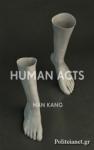 (P/B) HUMAN ACTS