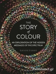 (H/B) THE STORY OF COLOUR
