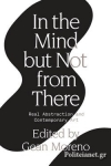 (P/B) IN THE MIND BUT NOT FROM THERE