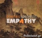(CD) DIMITRIS KORONTZIS, EMPATHY
