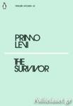 (P/B) THE SURVIVOR