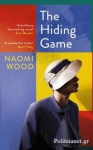 (H/B) THE HIDING GAME