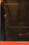 (P/B) JUSTICE IN ROBES