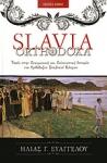 SLAVIA ORTHODOXA