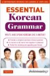 (P/B) ESSENTIAL KOREAN GRAMMAR