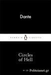 (P/B) CIRCLES OF HELL