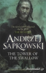 (P/B) THE TOWER OF THE SWALLOW