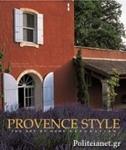 (H/B) PROVENCE STYLE