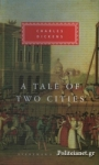 (H/B) A TALE OF TWO CITIES