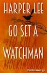 (H/B) GO SET A WATCHMAN