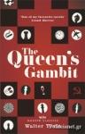 (P/B) THE QUEEN'S GAMBIT