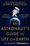 (P/B) AN ASTRONAUT'S GUIDE TO LIFE ON EARTH