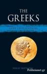(P/B) THE GREEKS